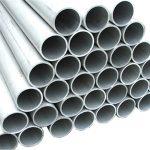 8mm aluminium pipe