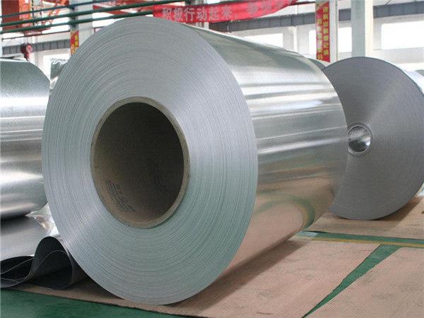 Aluminium 3003 3004 Coil/tape/strip 1mm 2mm Thickness