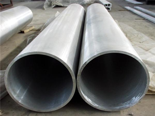 Tubo rotondo in alluminio a parete sottile di grosso diametro in alluminio