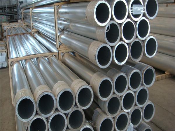 Алюминиевые трубы Серия 7000 Серия 6000