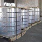 china 1060 aluminum strip bright surface