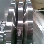 china 1100 aluminium strip, aluminum strip a1100
