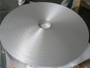 China Aluminum Strip Thin Aluminum Strip