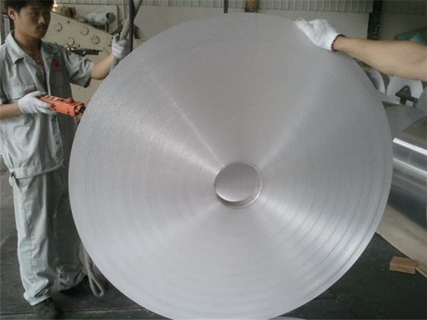 China Supplier Thin Aluminum Strip