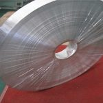china supplier wholesale 8011 thin aluminum strip