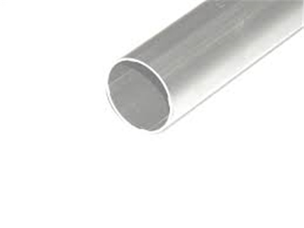 Hollow glass aluminium spacer bar manufacturer