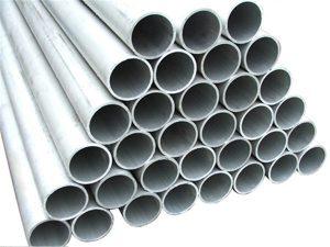 Tubo in alluminio per tenda in lega di precisione 6061 T5,7075 T6