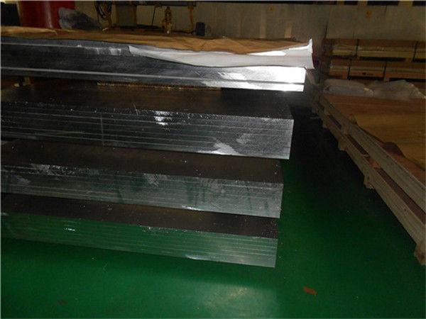 7075 T6 T656 Aluminum Alloy Plate For Trailer