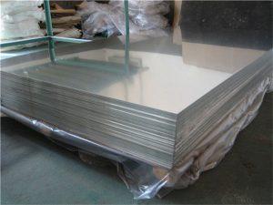алюминиевая пластина / алюминиевый лист