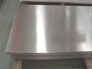 china manufacturer supply dek,baccini printing plate