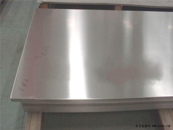 China Manufacturer Supply Dek,Baccini Printing Plate